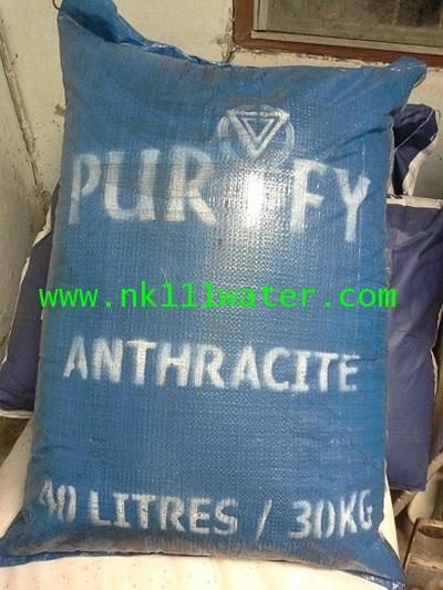 สารกรองแอนทราไซด์ (Anthracite)