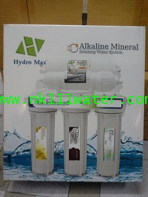 เครื่องกรองน้ำ 5 ขั้นตอน ไฮโดรแม็กซ์ Hydro Max Alkaline