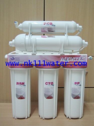 เครื่องกรองน้ำ 5 ขั้นตอน เซรามิค Ceramic Aquatek Pink