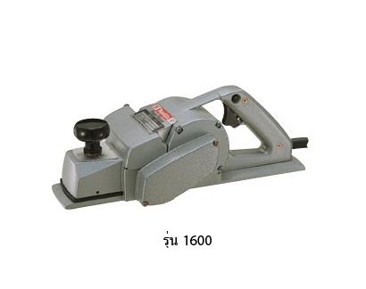 กบ 3 นิ้ว MAKITA 1600(เครื่องมือช่าง)