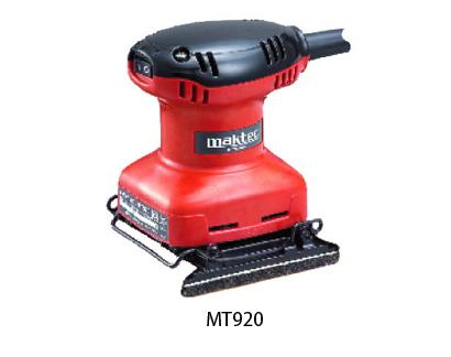 ขัดสั่นกระดาษทราย MAKTEC MT925(เครื่องมือช่าง)