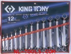 ประแจแหวน2ข้างคอ75องศา,Kingtony 1712MR 12ตัวชุด(เครื่องมือช่าง)