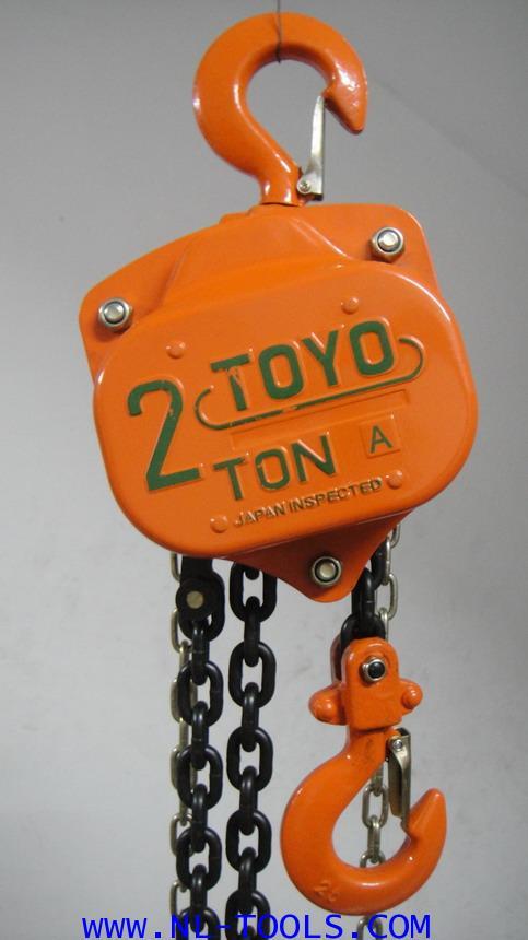 รอกโซ่สาว TOYO , 2 TON โซ่ยกยาว 3 เมตร(รอกโซ่)(เครื่องมือช่าง)(KOMV) 7