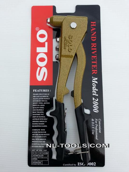 คีมย้ำตะปูรีเวทย์ SOLO NO.2000 (เครื่องมือช่าง)