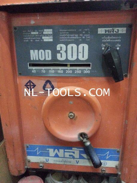 ตู้เชื่อม,ตู้เชื่อมพลังมือสอง 300A  (มีจำนวนจำกัด)( เครื่องมือช่าง)