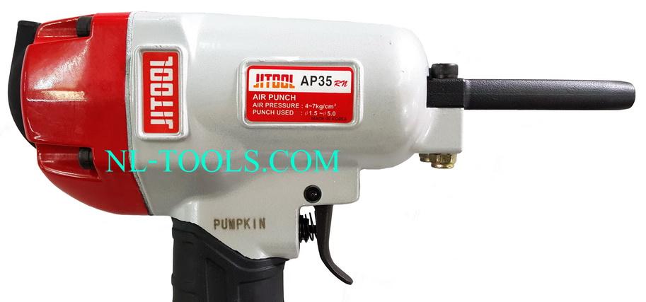 แม็กถอนตะปู PUMPKIN รุ่น AP35RN (KVW)(แม็กถอดตะปู,ยิงไม้)(เครื่องมือช่าง) 2