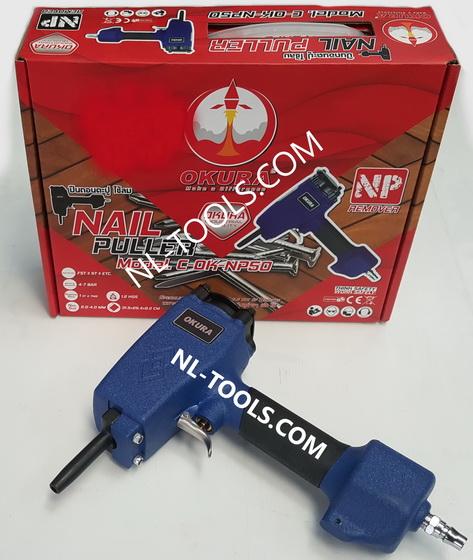 ตัวถอนตะปูลม C-OK-NP 50, OKURA (PMV) (เครื่องมือช่าง)