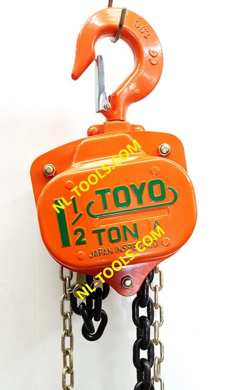 รอกโซ่สาว TOYO , 1.5 TON โซ่ยก ยาว 3 เมตร(รอกโซ่)(เครื่องมือช่าง)(KVMV)