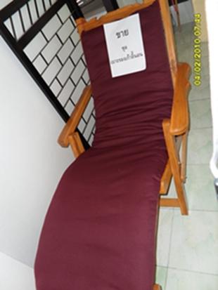 เบาะที่นอนเก้าอี้เอนนอน(เบาะเก้าอี้ยาว)