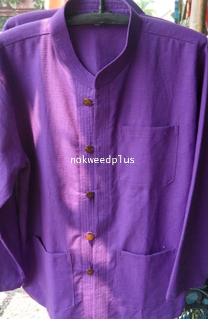 เสื้อผ้าฝ้ายคอจีนกระดุมกะลาแขนยาวสีม่วง
