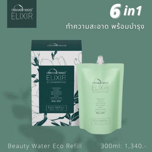 (รวมส่ง) DEWellness Beauty Water Eco Refill 300ml.