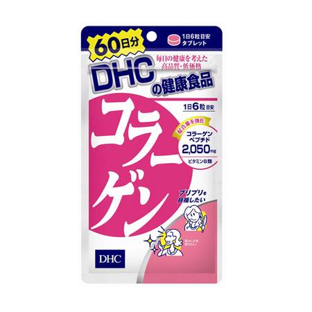 Pre-order : DHC Collagen **60 วัน** (360 เม็ด)