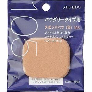 *พร้อมส่ง* Shiseido Sponge Puff 105