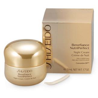 *พร้อมส่ง* Shiseido BENEFIANCE  Nutriperfect Night Cream 50ml.