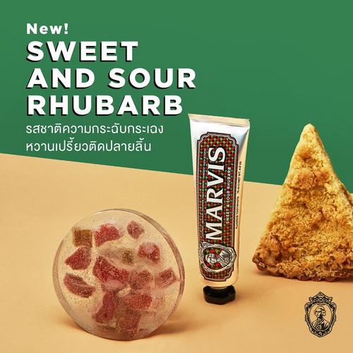 *พร้อมส่ง* MARVIS Blended Collection ยาสีฟันจากอิตาลี กลิ่น Sweet and Sour Rhubarb 75ml. 1
