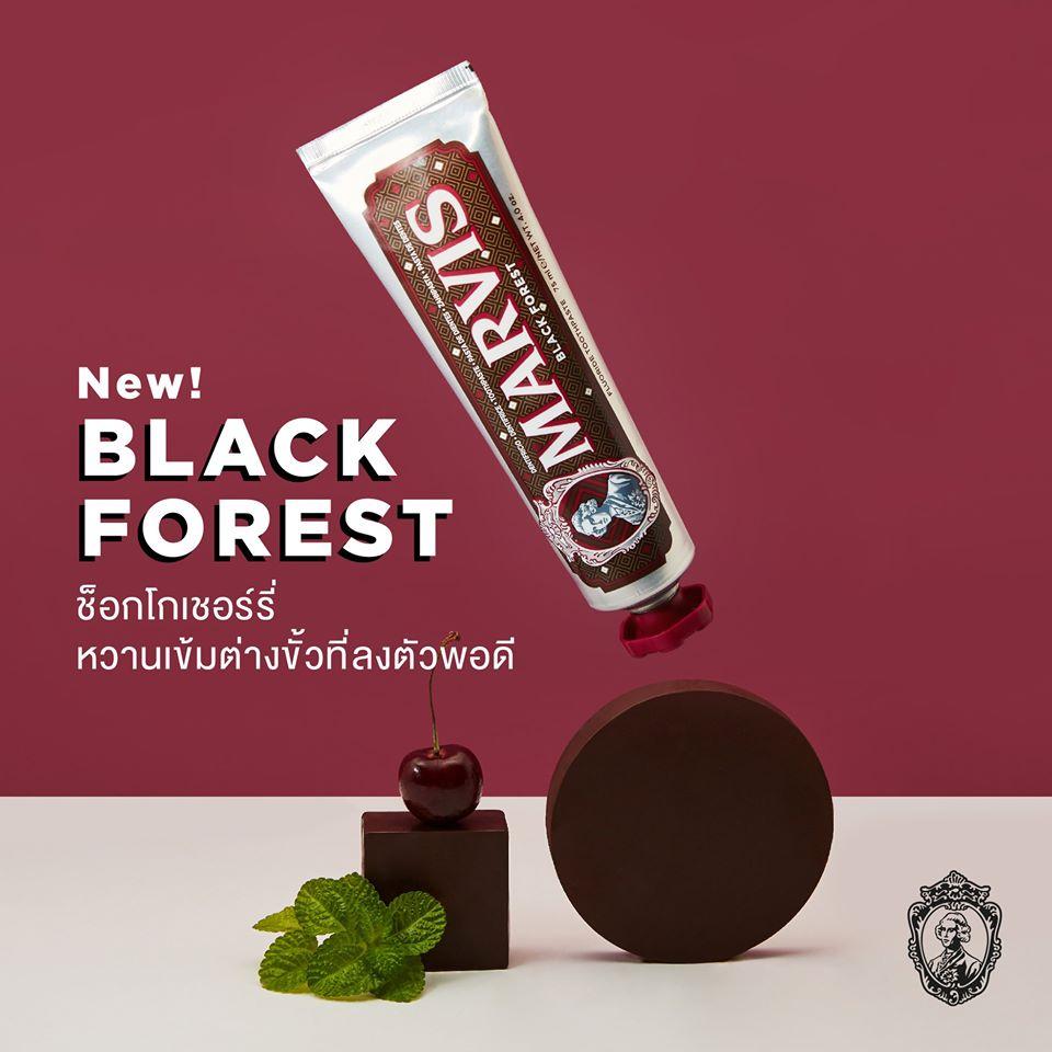 *พร้อมส่ง* MARVIS Blended Collection ยาสีฟันจากอิตาลี กลิ่น Black Forest 75ml. 1