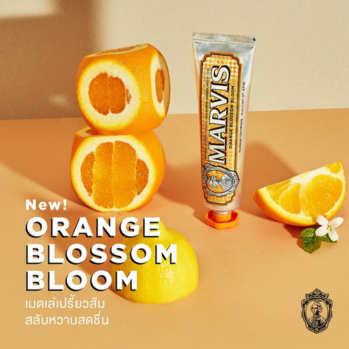 *พร้อมส่ง* MARVIS Blended Collection ยาสีฟันจากอิตาลี กลิ่น Orange Blossom Bloom 75ml. 1