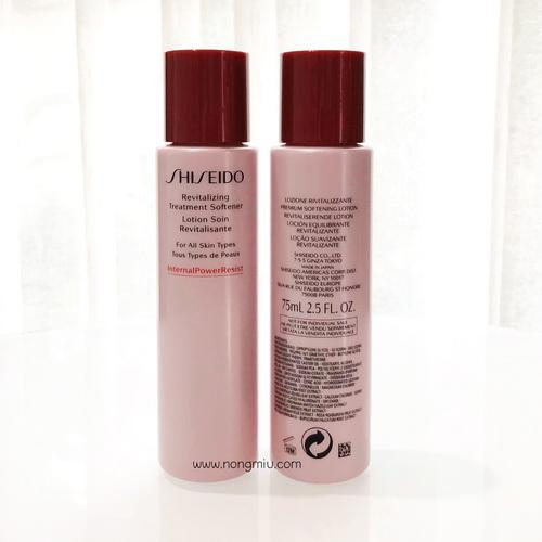 Tester : Shiseido Revitalizing Treatment Softener 75ml. ครึ่งของไซส์จริง คุ้มมาก ๆๆ