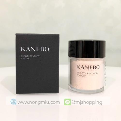 *พร้อมส่ง* Kanebo SMOOTH FEATHERY POWDER 18g. เฉพาะรีฟิล ไม่รวมตลับ