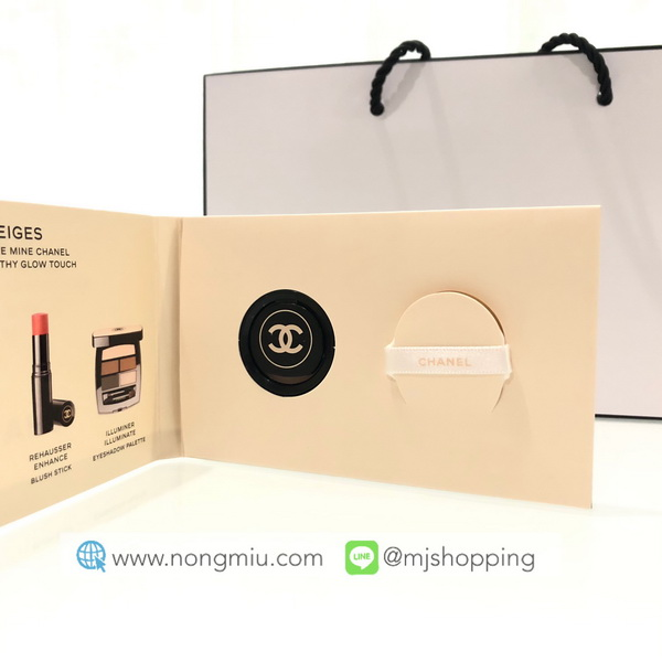 Tester : Chanel LES BEIGES HEALTHY GLOW GEL TOUCH FOUNDATION SPF25/PA+++ 3ml - N0.30