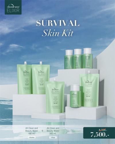 (รวมส่ง) DEWellness Survival Skin Kit