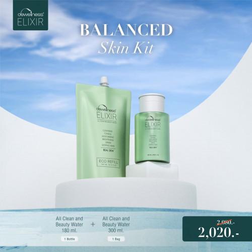 (รวมส่ง) DEWellness Balanced Skin Kit