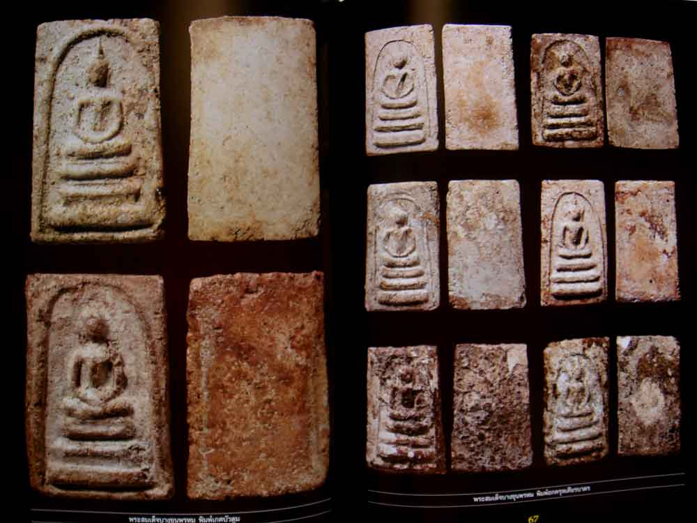 หนังสือ พระเพื่อพิทักษ์แผ่นดิน สดุดีวีรกรรม พล.ต.อ.สมเพียร เ อกสมญา วีรบุรุษผู้กล้าแห่งเทือกเขาบูโด 8