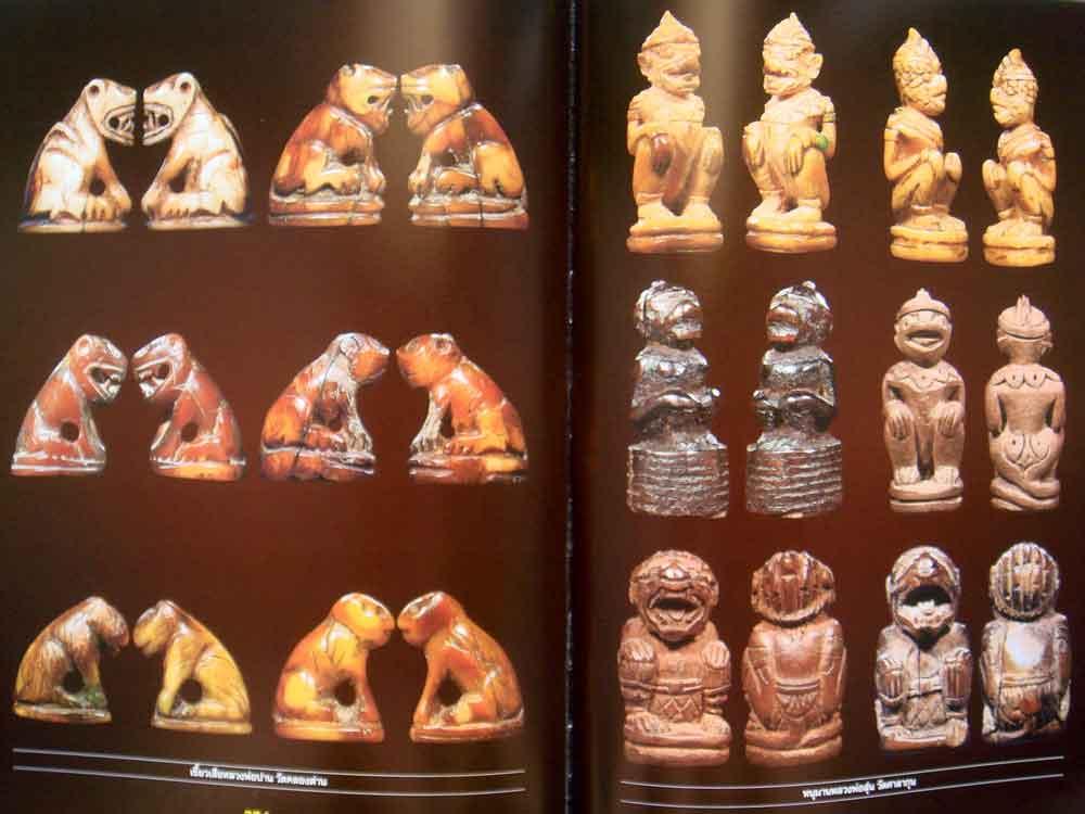 หนังสือ พระเพื่อพิทักษ์แผ่นดิน สดุดีวีรกรรม พล.ต.อ.สมเพียร เ อกสมญา วีรบุรุษผู้กล้าแห่งเทือกเขาบูโด 23