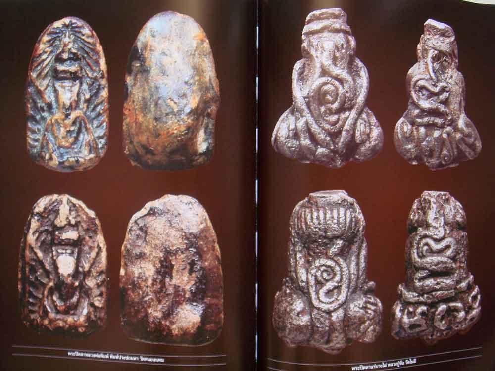 หนังสือ พระเพื่อพิทักษ์แผ่นดิน สดุดีวีรกรรม พล.ต.อ.สมเพียร เ อกสมญา วีรบุรุษผู้กล้าแห่งเทือกเขาบูโด 27