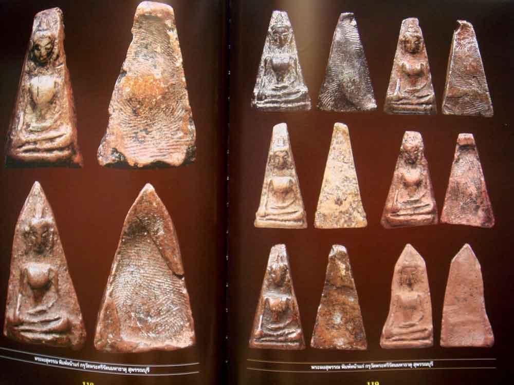 หนังสือ พระเพื่อพิทักษ์แผ่นดิน สดุดีวีรกรรม พล.ต.อ.สมเพียร เ อกสมญา วีรบุรุษผู้กล้าแห่งเทือกเขาบูโด 32