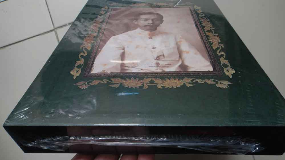 หนังสือ หลวงปู่ศุข กับ กรมหลวงชุมพรฯ โดยหม่อมราชวงศ์อภิเดช อาภากร เล่ม2 1