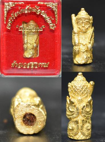 ท้าวเวสสุวัณ เนื้อสัมฤทธิ์ชุบทอง หลวงปู่ครูบา สล่าอุวิจิ่งต๊ะ พระธาตุจอมแวะ 2564