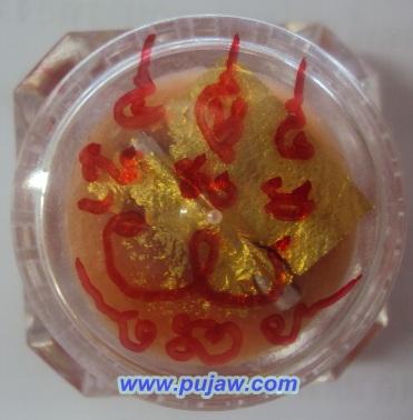 สีผึ้งแสนนางรัก ฝังตะกรุดเงินโคตรเสน่ห์ พระอาจารย์ศุภสิทธิ์ วัดบางน้ำชน บุคคโล