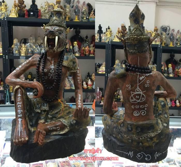 ฤาษีปู่เจ้าสมิงพราย ขนาดบูชา อาจารย์คงศักดิ์ 2558