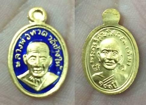 เหรียญเม็ดแตง ทองแดงลงยา รุ่น 101 ปี 2556