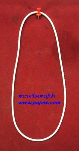 สร้อยโอริง ความยาวรอบ 21 นิ้ว O ring neckless อุปกรณ์ 1