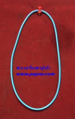 สร้อยโอริง ความยาวรอบ 21 นิ้ว O ring neckless อุปกรณ์ 4