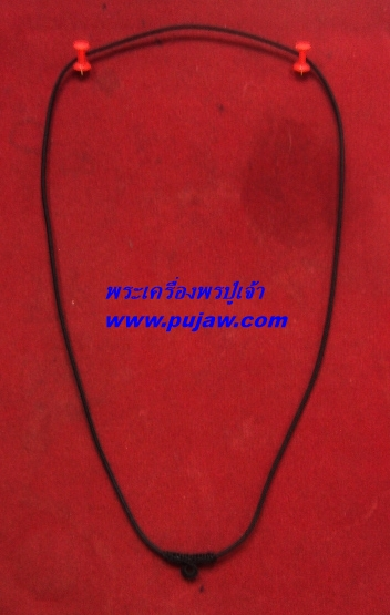 สร้อยเชือกไนล่อน ห้อยพระ 1 องค์ ความยาวรอบ 24 นิ้ว Nylon rope neckless อุปกรณ์