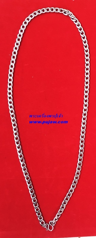 สร้อยแสตนเลส ห้อยพระ ความยาวรอบ 24 นิ้ว stanless neckless อุปกรณ์