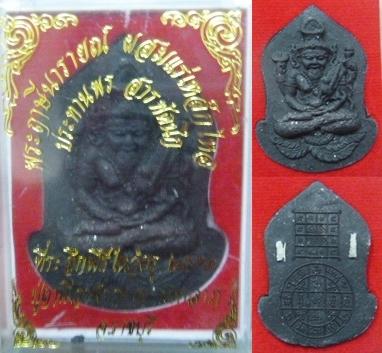 ฤาษีนารายณ์ เนื้อผงใบลานฝังตะกรุด 2 ดอก ปู่เดฟ  Thai Amulet