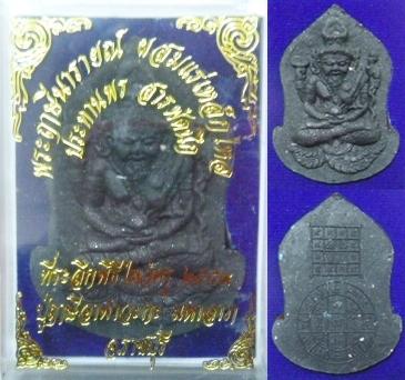 ฤาษีนารายณ์ เนื้อผงใบลาน ปู่เดฟ  Thai Amulet