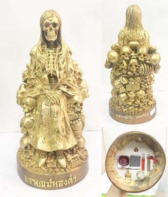 พรายแม่ทองคำ เนื้อโลหะอาถรรย์รมสีทอง อาจารย์สุบิน นะหน้าทอง 2560
