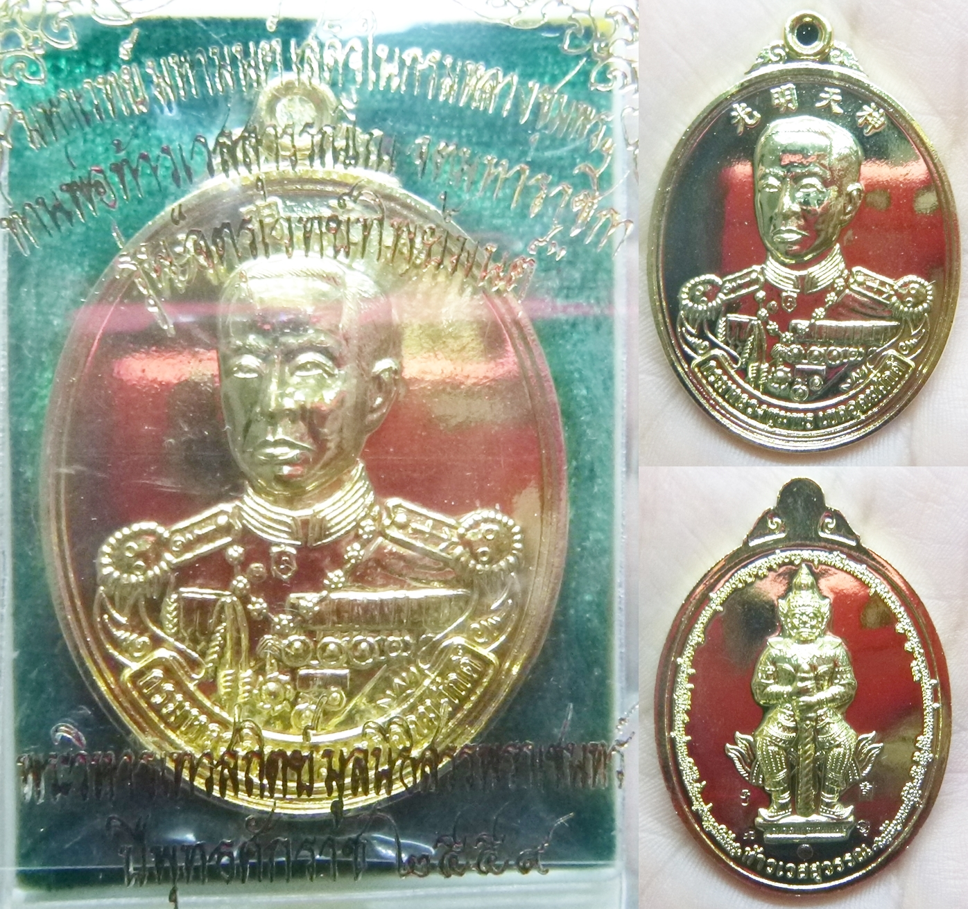เหรียญ เนื้อพิเศษชุบทอง กรมหลวงชุมพร รุ่นจตุรเวทย์ทิพย์มนต์