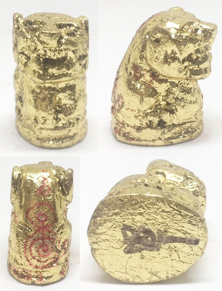 เสือมหาลาภ ขนาดใหญ่ หลวงปู่ไสว วัดทัพหลวงบนเขา 2560 ขนาด 3x2.5 ซม