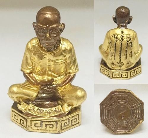 เซียนแปะโรงสี เนื้อสัมฤทธิ์ปิดทอง อาจารย์สุบิน คุ้มนะหน้าทอง 2560