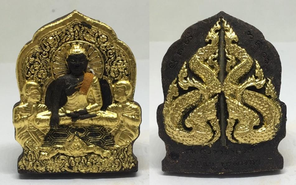 พระพุทธเมตตา เนื้อมหาว่าน 108 ปิดทอง ครูบาหน้อย วัดบ้านปง ขนาด 4*5.5 ซม. 2560