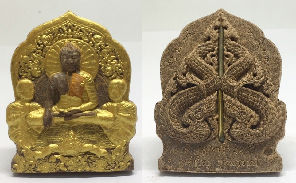 พระพุทธเมตตา เนื้อผงพุทธคุณ ปัดทอง ครูบาหน้อย วัดบ้านปง ขนาด 4*5.5 ซม. 2560