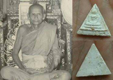 พระสมเด็จ พิมพ์สามเหลี่ยม เนื้อผงพุทธคุณ หลวงปู่เทียม วัดกษัตราธิราช 2519