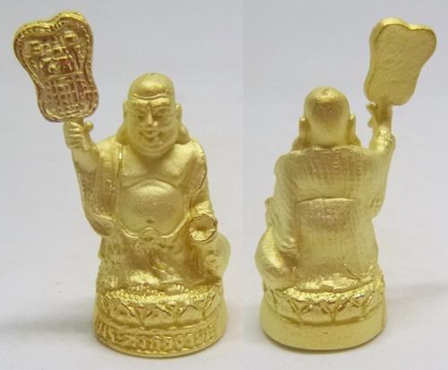 พระสังกัจจายน์ พิมพ์เรียกทรัพย์ เนื้อโลหะชุบทองพ่นทราย หลวงปู่คีย์  วัดศรีลำยอง 2554
