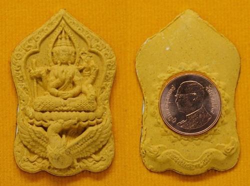 พระพรหมสยามเทวา โสฬสมหาพรหม ธรรมดา เนื้อผง ครูบาคำเป็ง สำนักสงฆ์มะค่างาม 2561 2